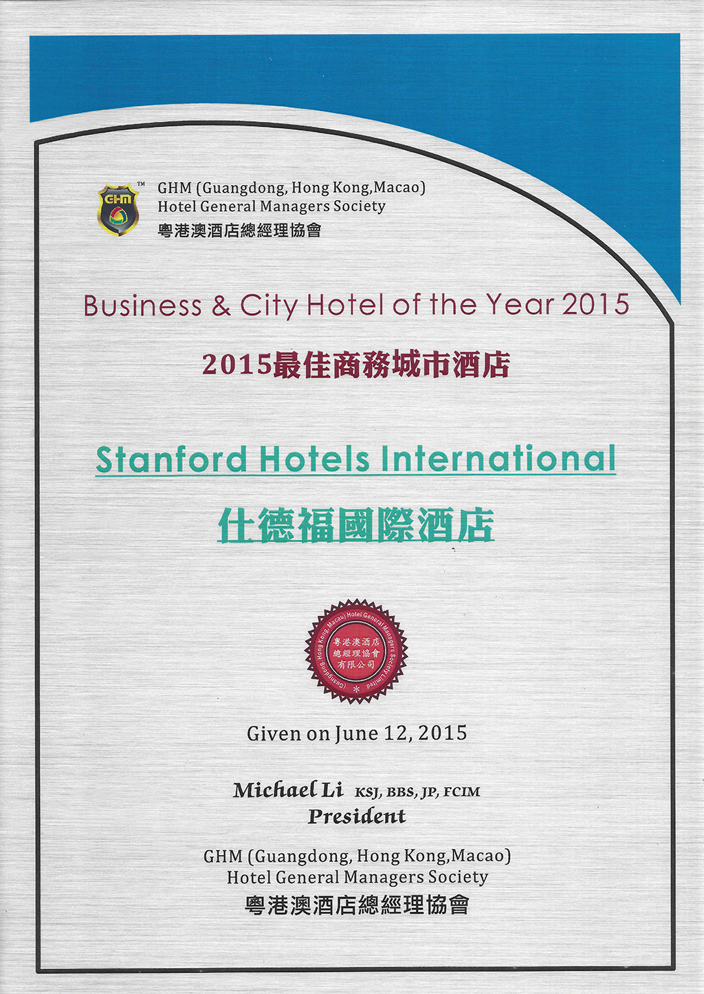 Stanford Hotel Mong Kok | Stanford Hotels