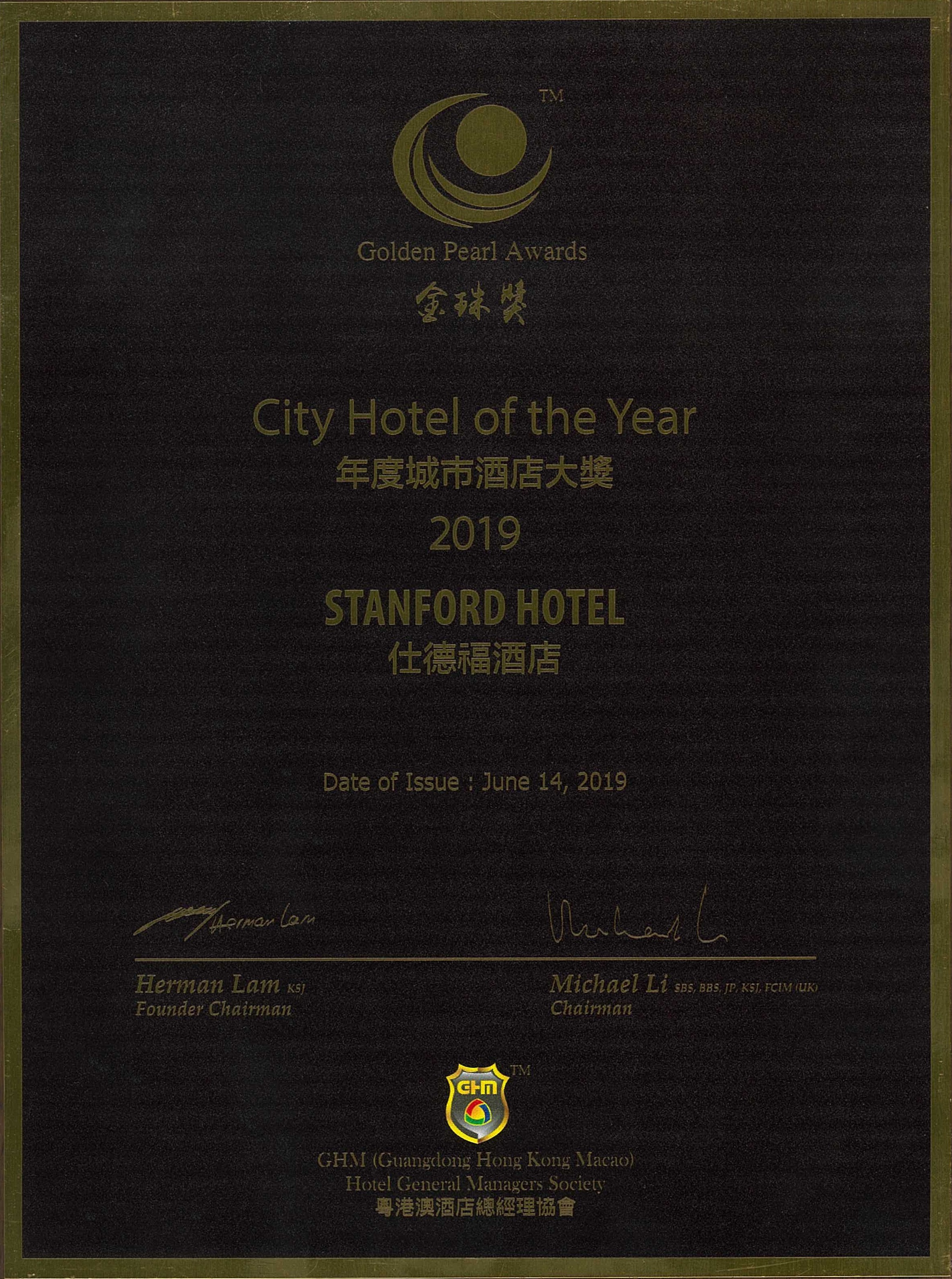 Stanford Hotel Mong Kok   Stanford Hotels